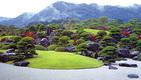 Japánkert kép
